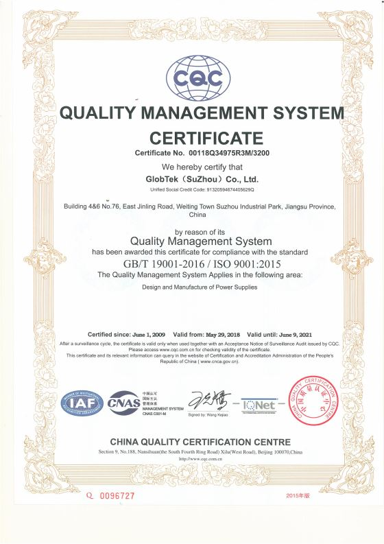 ISO 9001 EN approval documents